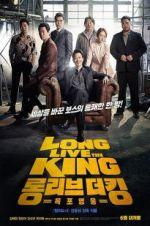 Watch Long Live the King Online 123movies