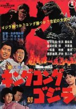 Anschauen King Kong vs. Godzilla Zmovies