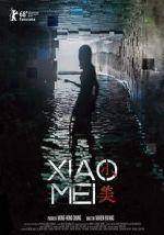पहा Xiao Mei 123movies