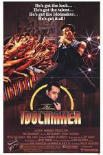 ดู The Idolmaker Letmewatchthis