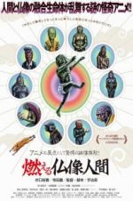 Watch The Burning Buddha Man Online 123movies