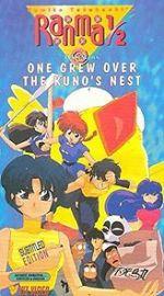 Anschauen Ranma �: One Grew Over the Kuno\'s Nest Zmovies