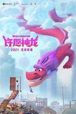 చూడండి Wish Dragon Vodlocker